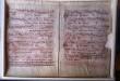 codice vaticano, musica, fondo musicale